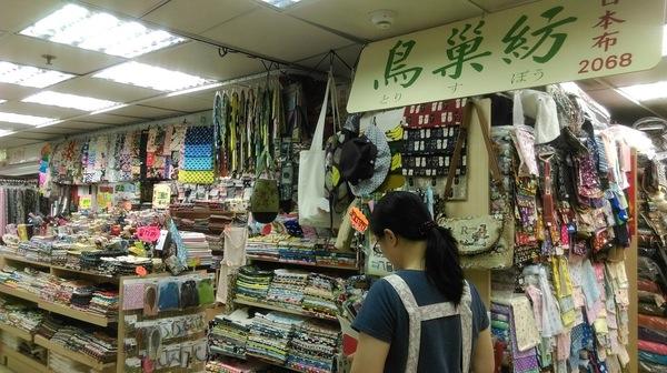 永楽布業商場