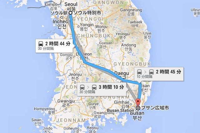 ソウルから釜山