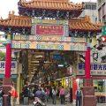 台湾に住む前に知っておきたい台湾語と中国語の違い