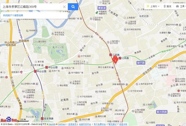 百度(バイドゥ)地図