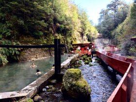 チリの温泉