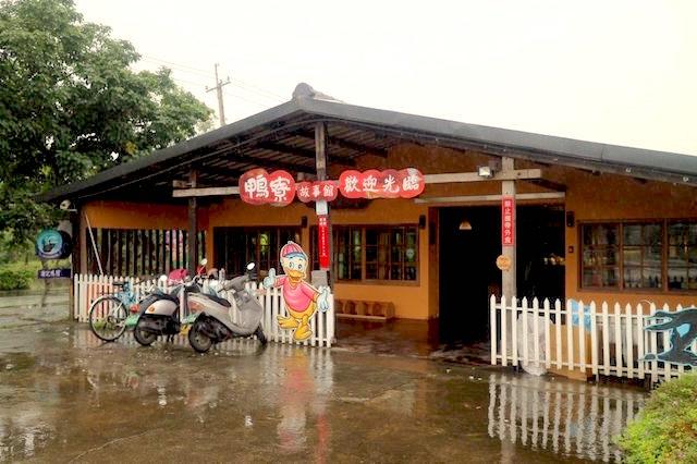 鴨寮故事館