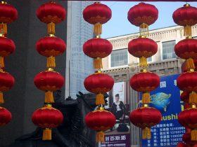 中国の春節