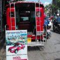 タイのチェンマイでソンテウを乗りこなして便利に移動しよう
