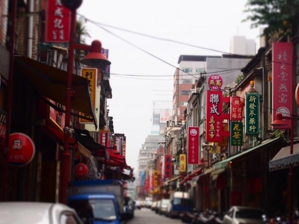 台湾で生活する
