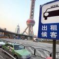 初めてでも安心!上海で安全にタクシーに乗る方法