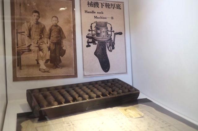 吳福洋襪子故事館の様子