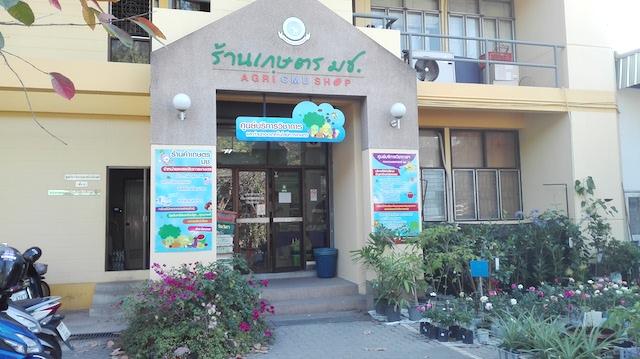 チェンマイ大学の売店