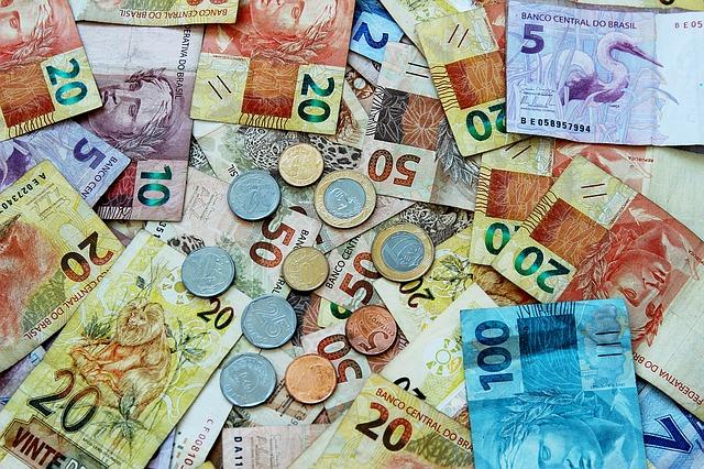 ブラジルのお金