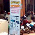 家電が壊れた!カンボジアで家電を修理する流れ