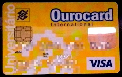 ブラジルの銀行カード