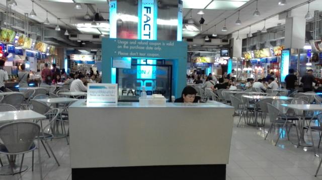 クーポン食堂