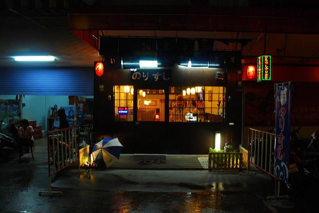 日本料理のお店