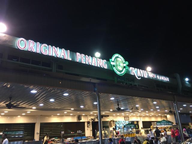 空港近くの名店Nasi Kandar Kayu