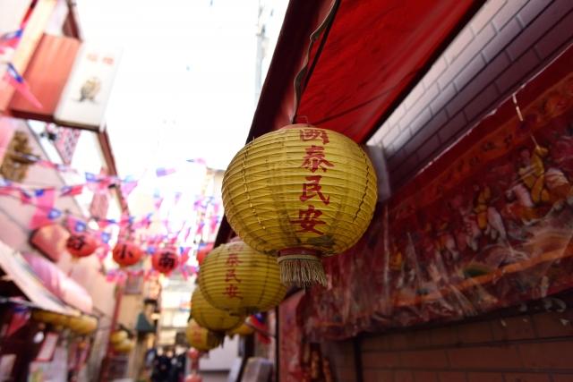 台湾の旧正月