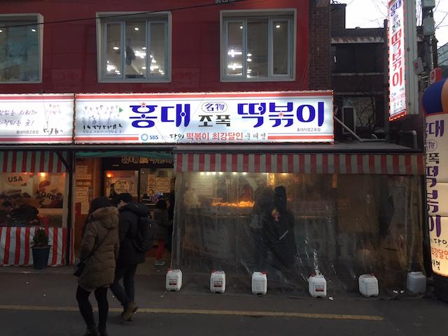 韓国で屋台グルメが食べられるお店