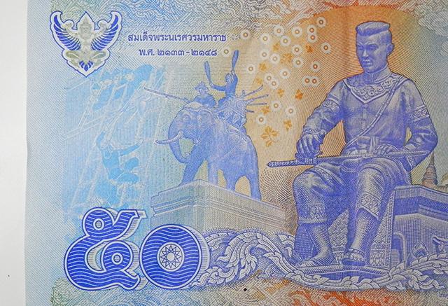 タイのお金に書かれたゾウ
