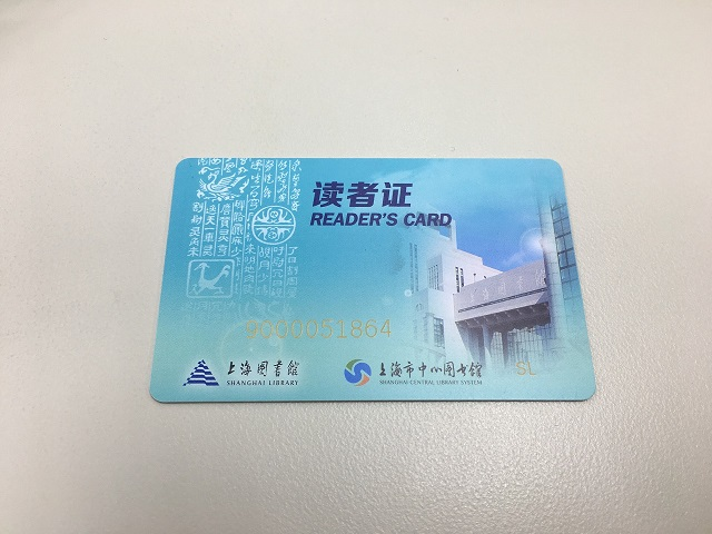 会員カード