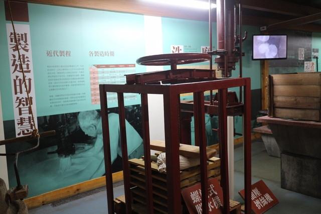 米粉の製造機械