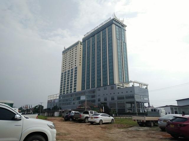 MUONG THANH LUXURYホテル