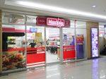 タイで日本食生活!バンコクのスーパーで和食用食材を探せ