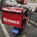 スマホ1台で楽々注文!中国の超便利なフードデリバリーサービス事情