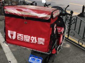 デリバリー専用バイク