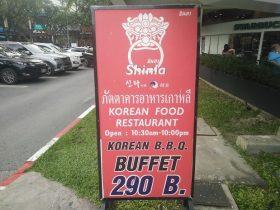 韓国焼き肉店「Shinra」