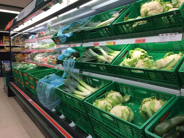 MERCADONAの野菜