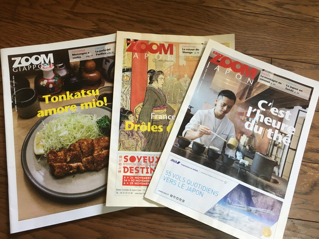 ZOOM JAPON:ズーム・ジャポン