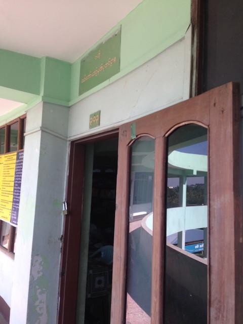 ヤンゴン管区交通局本部