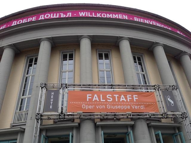 ザールブリュッケン州立劇場