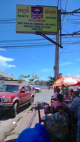 カンポットのレストラン