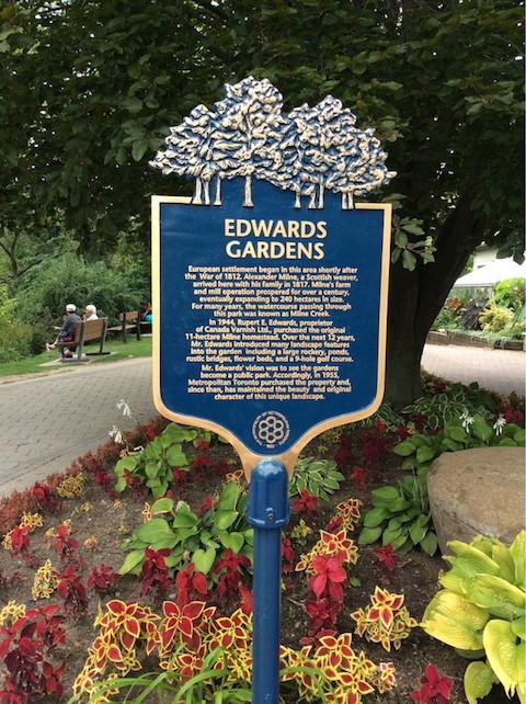 エドワーズガーデンズ(Edwards Gardens)