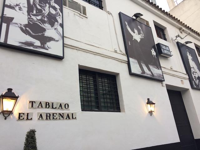 El Arenal(エル・アレナル)