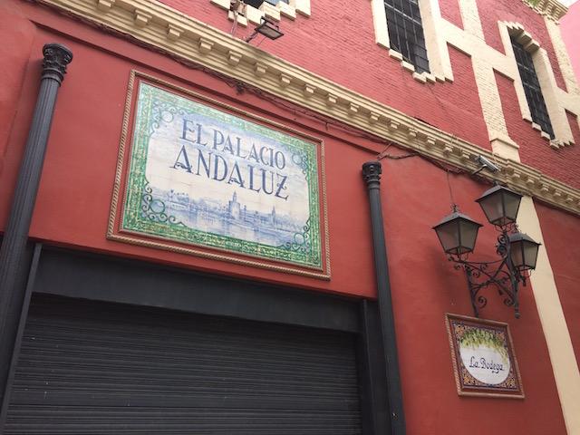 El Palacio Andaluz(エル・パラシオ・アンダルス)