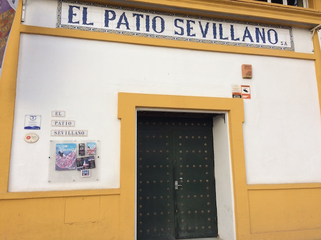 El Patio Sevillano(エル・パティオ・セビジャーノ)
