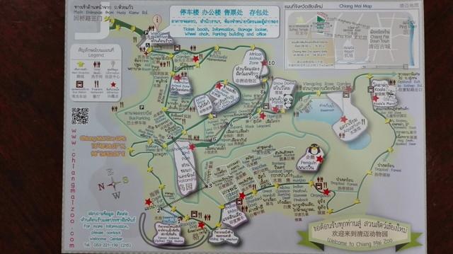 チェンマイ動物園の地図