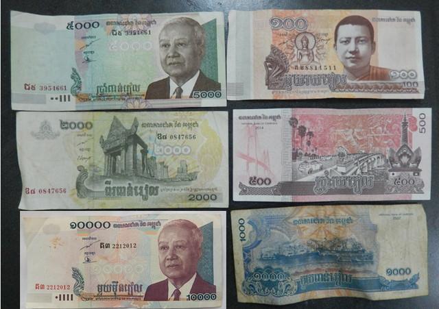 カンボジアの通貨