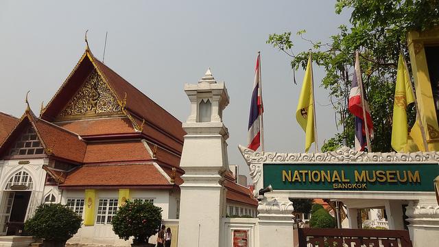 タイの国立博物館