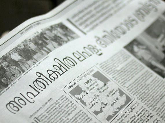 インドの新聞