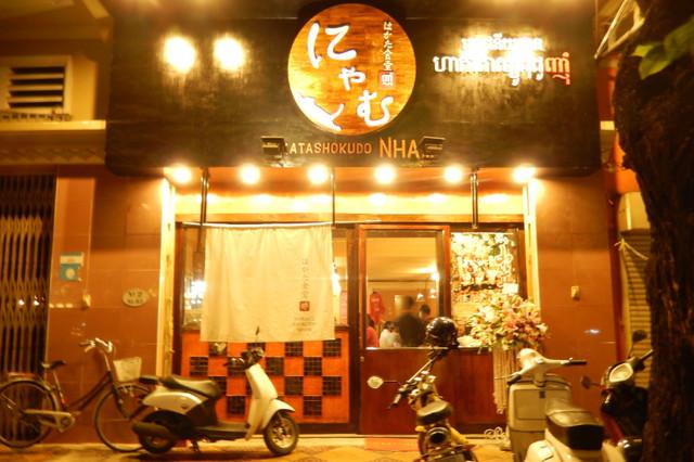 博多食堂「にゃむ」