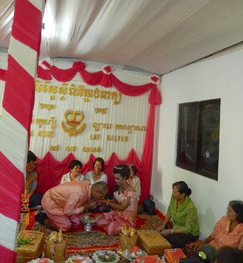 カンボジアの結納の儀