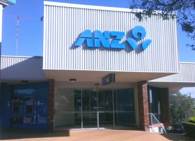 オーストラリアニュージーランド銀行