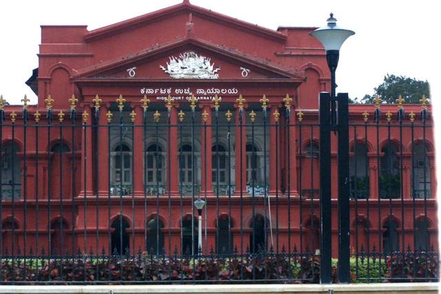 カルナタカ高等裁判所