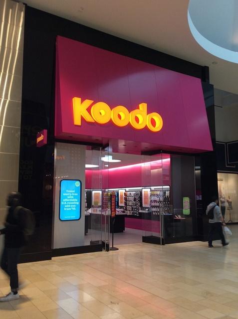 Koodo Mobile (クード モバイル)