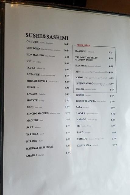 太郎寿司のメニュー