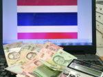 タイへの就職・転職で気になるタイの税金(所得税)と節税方法
