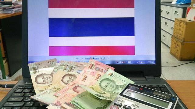 タイの所得税