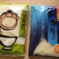 ペナン島で日本食材が手に入る場所5選!日本米から刺身用マグロまで!